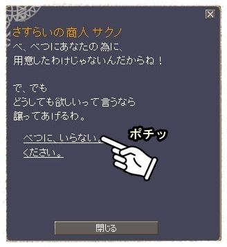 TODOSS_20130221_220128-11-1.jpg