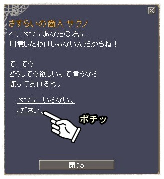 TODOSS_20130221_220128-11-5.jpg
