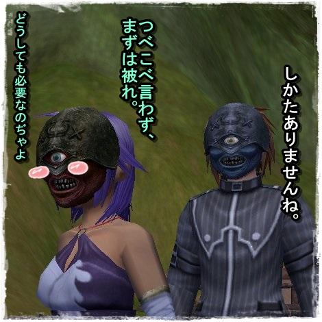 TODOSS_20130316_203954-1-04.jpg