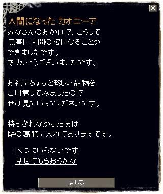 TODOSS_20130322_220554-1-01.jpg