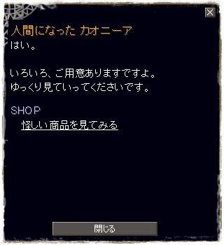 TODOSS_20130322_220618-1-03.jpg