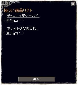 TODOSS_20130322_220744-1-21.jpg