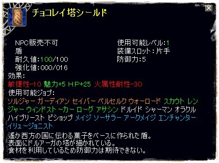 TODOSS_20130322_220822-1-22.jpg