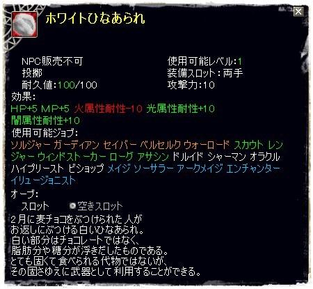 TODOSS_20130322_220853-1-23.jpg