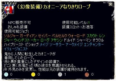 TODOSS_20130322_221017-1-32.jpg