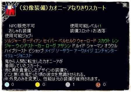 TODOSS_20130322_221022-1-33.jpg