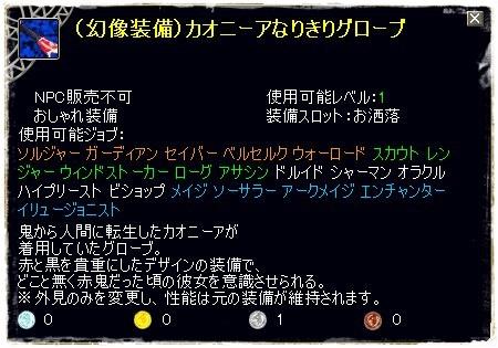 TODOSS_20130322_221027-1-34.jpg