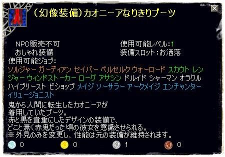 TODOSS_20130322_221032-1-35.jpg