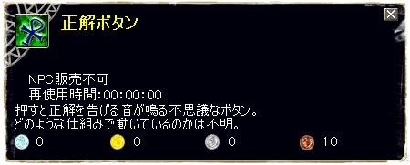TODOSS_20130322_221038-1-41.jpg