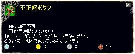 TODOSS_20130322_221044-1-42.jpg