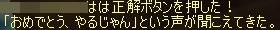 TODOSS_20130322_221124-2-51.jpg
