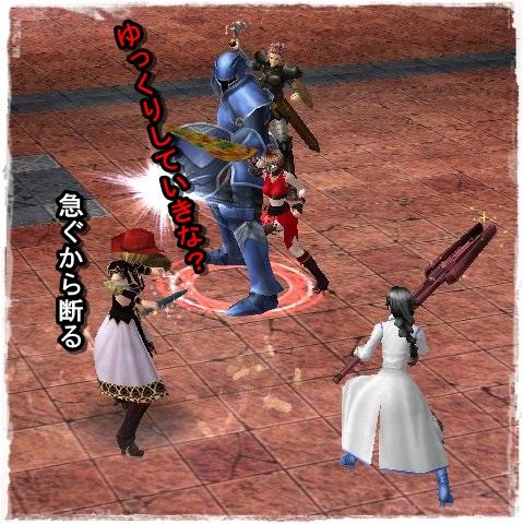 TODOSS_20130406_000429-2.jpg