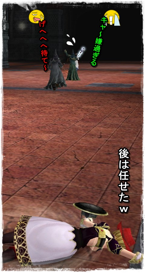 TODOSS_20130406_003005-5.jpg