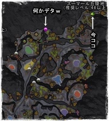 TODOSS_20130407_214436-1.jpg