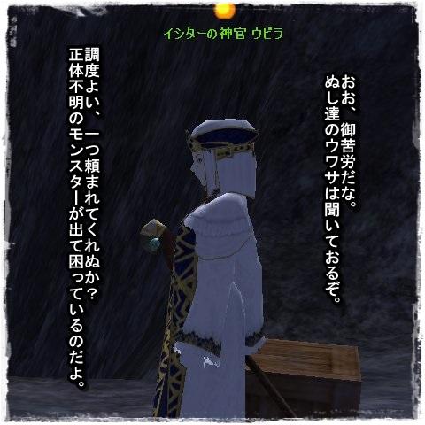 TODOSS_20130407_214820-6.jpg