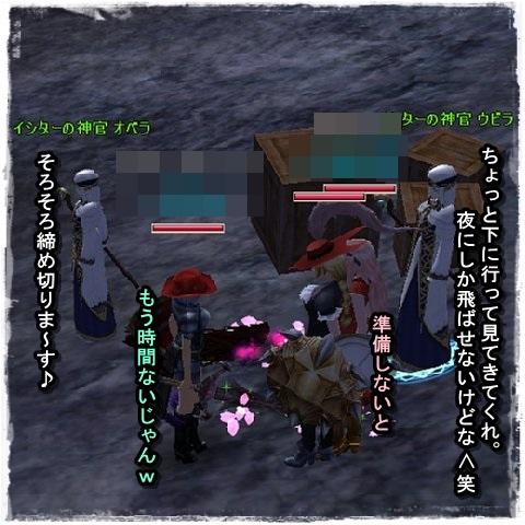 TODOSS_20130407_214906-1.jpg