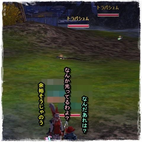 TODOSS_20130407_215126-1.jpg