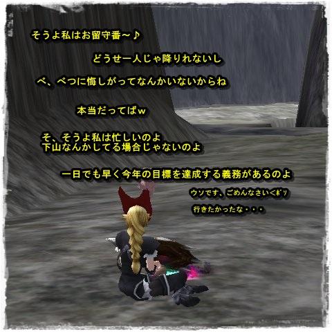 TODOSS_20130411_004617-1.jpg