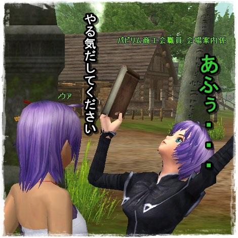 TODOSS_20130412_004124-1.jpg