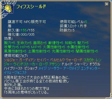 TODOSS_20130412_010156-6.jpg