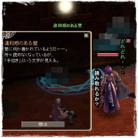 TODOSS_20130413_022553-6.jpg