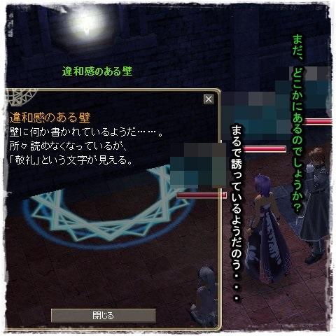 TODOSS_20130413_023034-7.jpg
