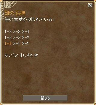 TODOSS_20130417_205936-31.jpg