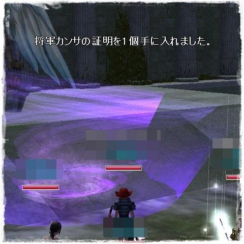 TODOSS_20130418_222539-41.jpg