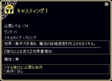 TODOSS_20130511_214215-01.jpg