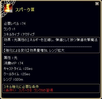 TODOSS_20130511_214222-02.jpg