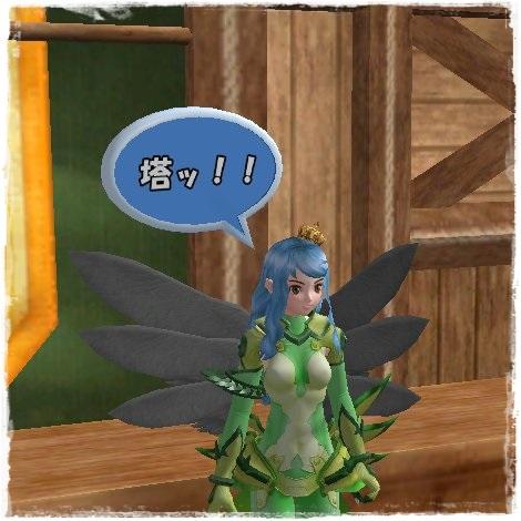 TODOSS_20130528_001052-03.jpg