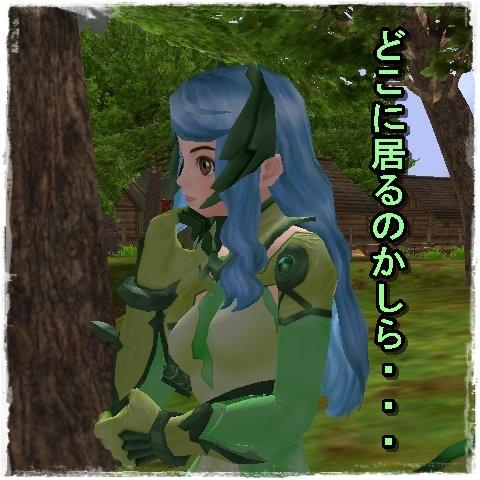 TODOSS_20130606_020648-1-2.jpg