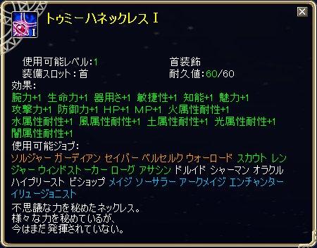 TODOSS_20130613_011651-31.jpg