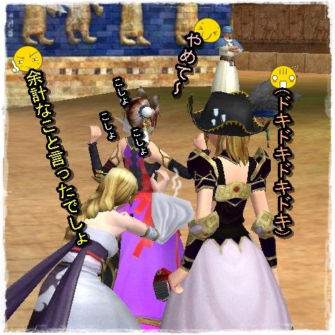 TODOSS_20130628_001616-01-1.jpg