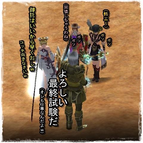 TODOSS_20130630_181512-1-07.jpg