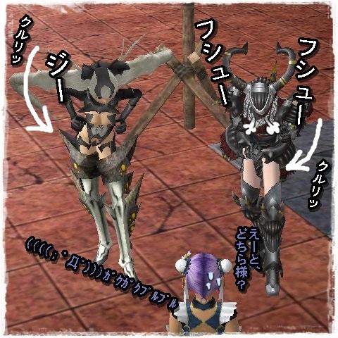 TODOSS_20130703_202844-1-02.jpg