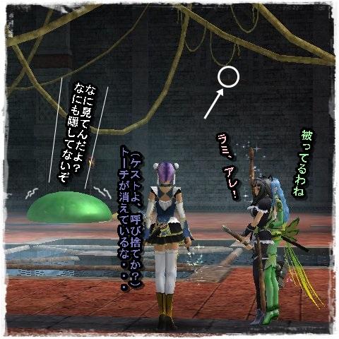 TODOSS_20130703_203620-1-04.jpg