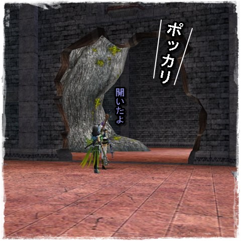 TODOSS_20130703_203825-1-05.jpg