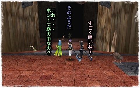 TODOSS_20130703_220127-2-33.jpg