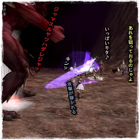 TODOSS_20130708_235959-1-01.jpg