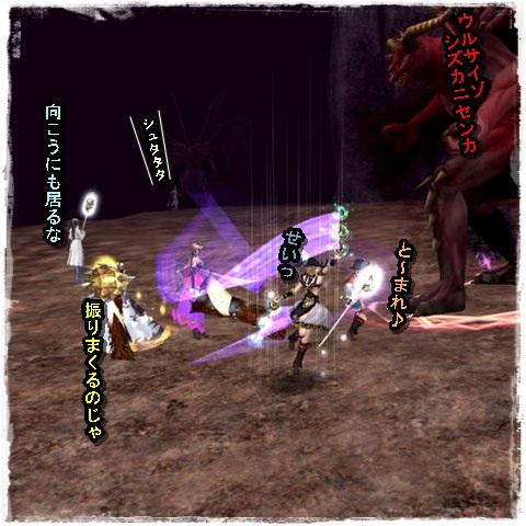 TODOSS_20130709_003024-1-01.jpg