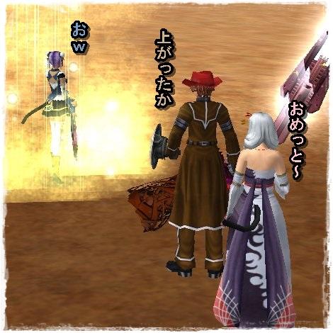 TODOSS_20130711_224810-1-12.jpg