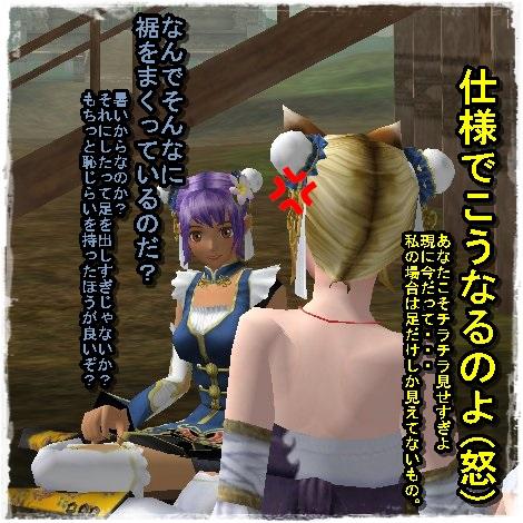 TODOSS_20130712_001702-1-08.jpg