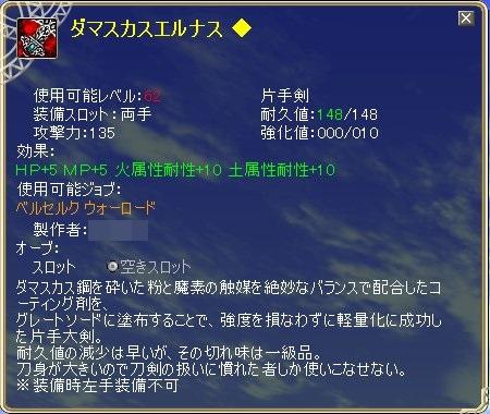 TODOSS_20130712_003058-1-04.jpg