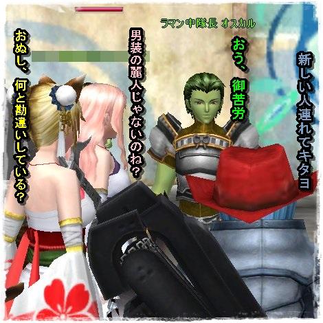 TODOSS_20130714_180457-1-103.jpg