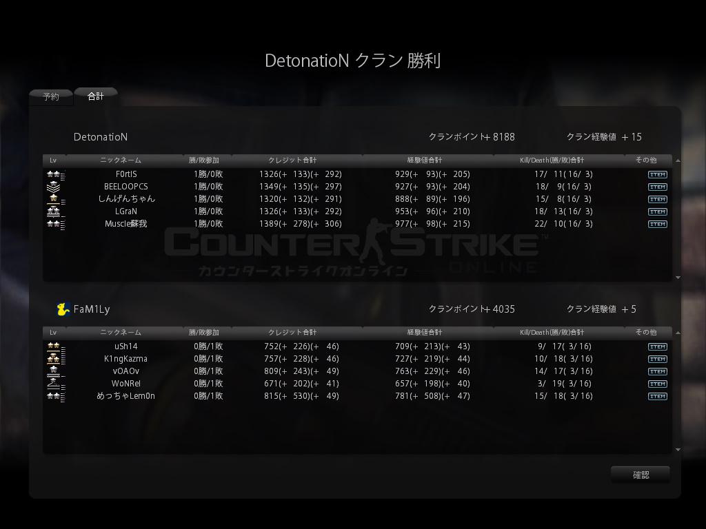 cstrike-online 2012-08-14 22-53-32-845