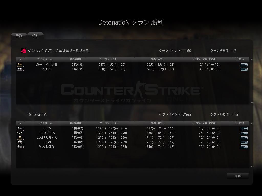 cstrike-online 2012-08-14 20-25-02-492