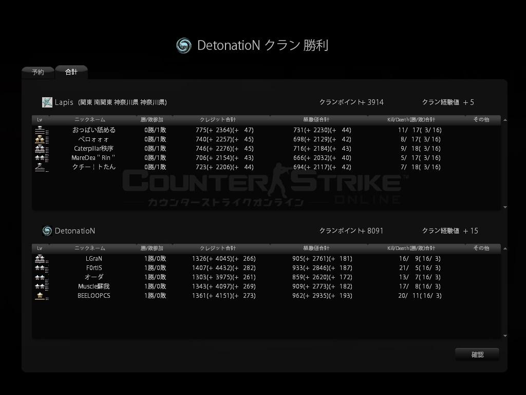 cstrike-online 2012-09-02 23-58-18-283