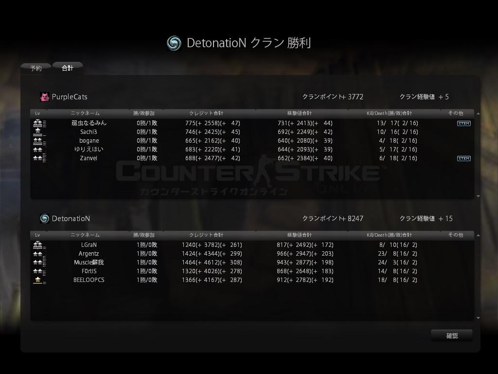 cstrike-online 2012-09-03 23-04-49-923