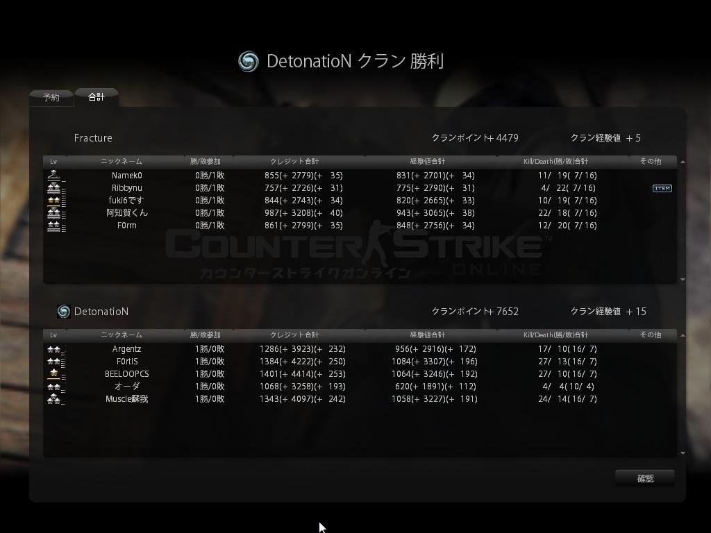 cstrike-online 2012-09-05 21-10-45-061